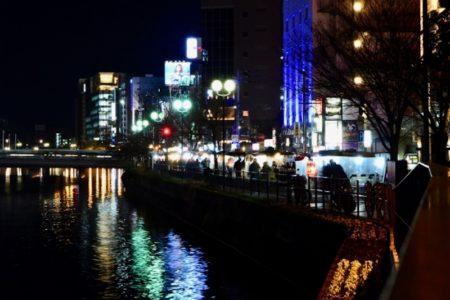 fukuoka night