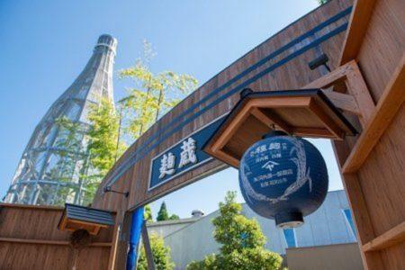 Shochu Factory
